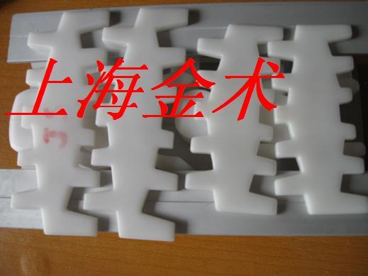 83平板链(Flex)