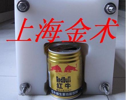 红牛饮料罐翻罐器